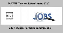 MSCWB Teacher Recruitment 2020 | 242 Teacher, Paribesh Bandhu Jobs