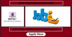 BPSC MDO Recruitment 2020 | Apply 20 Mineral Development Officer Vacancies