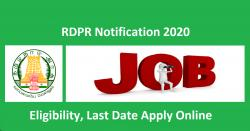 RDPR Notification 2020 Eligibility, Last Date Apply Online