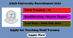 Aliah University Recruitment 2021 Apply for 71 Teaching Staff Vacancies