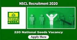 NSCL Recruitment 2020 - 220 Various Trainee Vacancies