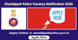 Chandigarh Police Vacancy Notification 2020 | Apply Online