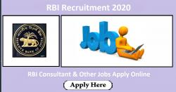 RBI Recruitment 2020 RBI Consultant & Other Jobs Apply Online