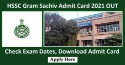 HSSC Gram Sachiv Admit Card 2021 OUT: Check Exam Dates, Download Admit Card @ hssc.gov.in