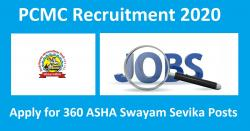 PCMC Recruitment 2020 Apply for 360 ASHA Swayam Sevika Posts