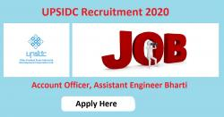 UPSIDC Recruitment 2020 Account Officer, Assistant Engineer Bharti