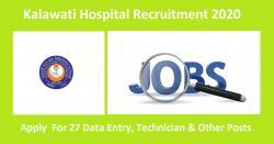 Kalawati Hospital Recruitment 2020 For 27 Data Entry, Technician & Other Posts