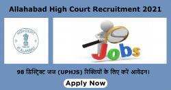 Allahabad High Court Recruitment 2021: 98 डिस्ट्रिक्ट जज (UPHJS) रिक्तियों के लिए करें आवेदन।