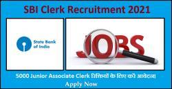 SBI Clerk Recruitment 2021: 5000 Junior Associate Clerk रिक्तियों के लिए करें आवेदन।